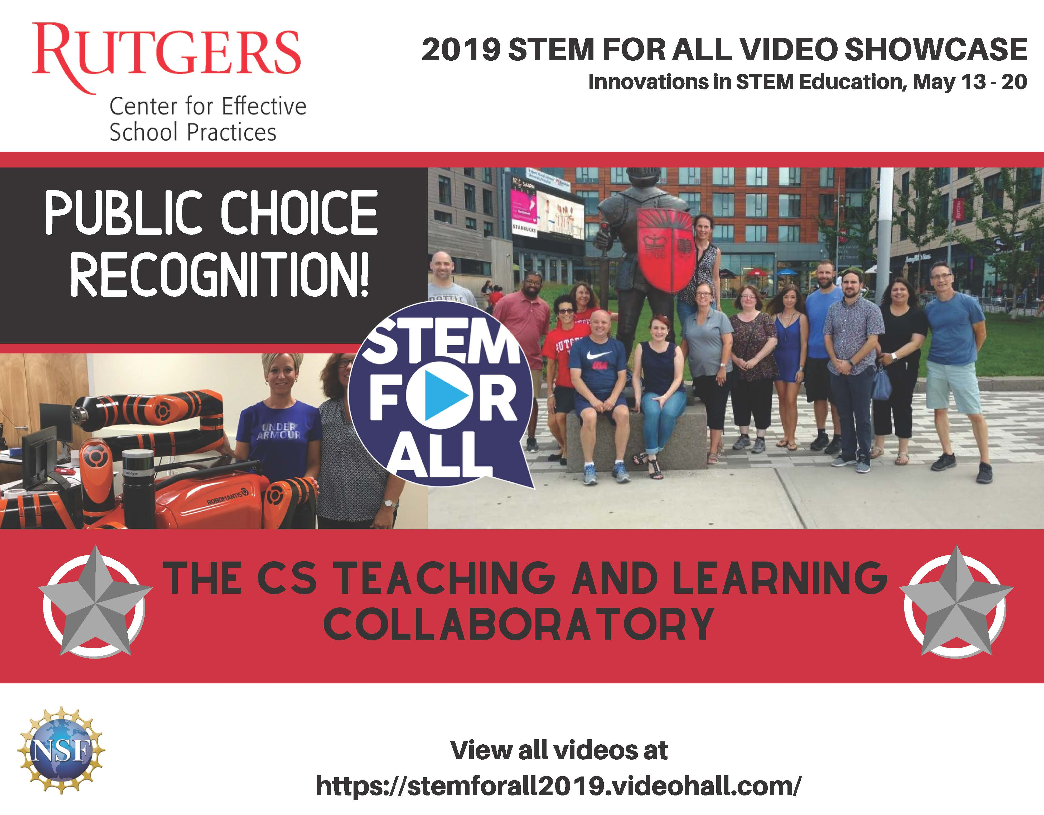 2019 STEM FOR ALL VIDEO SHOWCASE